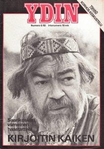 Eino Kaikkonen Ydin 5-1983 kansikuva (721x1024)